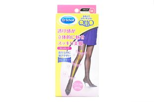 Dr.Scholl Medi Qtto Outside Type Slender Leg Black 2 sizes