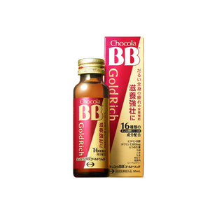 Eisai Chocola BB gold rich drink 50ml x 10bottles