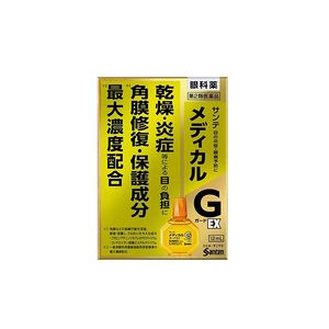 Santen Sante Medical Guard EX Eye Drops 12ml