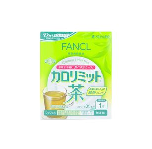 FANCL Calorie Limit Tea 3g x 30 Sticks