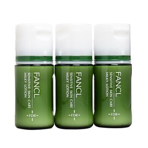 FANCL FDR Sensitive Skin Care Milky Lotion 10ml x 3 bottles
