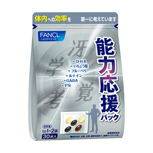 FANCL Ability Support Pack (5 tablets x 30 pack) [Memory and mental agility supplement]