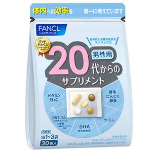 FANCL Good Choice for Men in 20s 30 bags