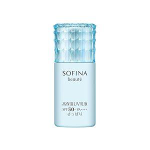 KAO SOFINA beaute High Moisturizing UV Emulsion SPF50+ PA++++ Light 30ml