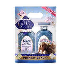 Moist Diane Perfect Beauty Extra Night Repair Shampoo and Treatment set 450ml x 2