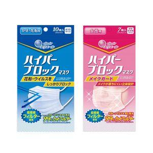 ELLEAIR Hyper Block Mask for Pollen and Virus 2 pack