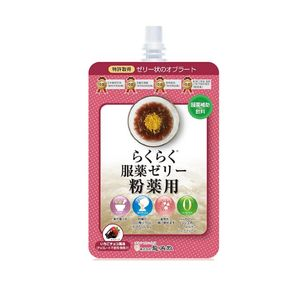 Ryukakusan Swallowing Aid Jelly (Magic Jelly) for Powdered Medicine 200g x 5 packs 2 flavors
