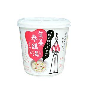 Nagatanien Hieshirazusan Ginger Samgyetang 6 cups