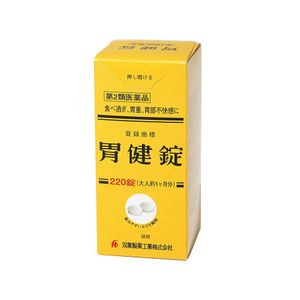 Ryukakusan Ikenjyou 220 tablets [herbal medicine for stomach]