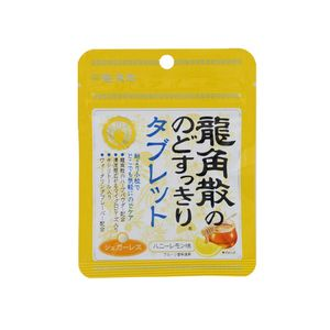 Ryukakusan Throat Refreshing Tablet Honey Lemon Flavor 10.4g x 10 bags