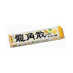 Ryukakusan Throat Refreshing Candy Shekwasha Flavor Stick Type 10 pieces x 10 sticks