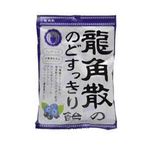 Ryukakusan Throat Refreshing Candy Cassis & Blueberry 75g x 10 bags