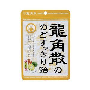 Ryukakusan Throat Refreshing Candy Shekwasha Flavor Bag Type 88g x 6 bags
