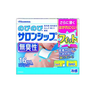Hisamitsu Salonship Pain Relieving Patch Fα 16 sheets