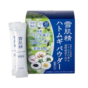KOSE Sekkisei Pearl Barley Powder 1.5g x 30 packs
