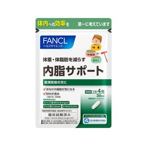 FANCL Visceral Fat Support 120 tablets for 30 days diet supplement