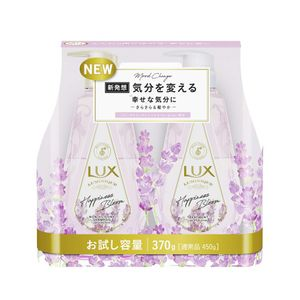 LUX LUMINIQUE Happiness Bloom Shampoo 370g + Treatment 370g set
