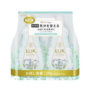 LUX LUMINIQUE Oasis Calm Shampoo 370g + Treatment 370g set