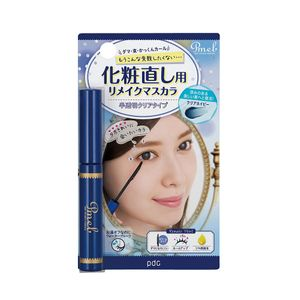 pdc Pimel Remake Mascara Clear Navy Waterproof 6g