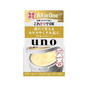 SHISEIDO UNO Cream Perfection Gold 80g