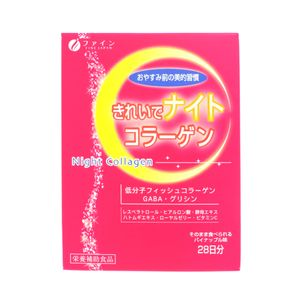 FINE JAPAN Beauty Night Collagen Plus GABA and Glycine 75.6g