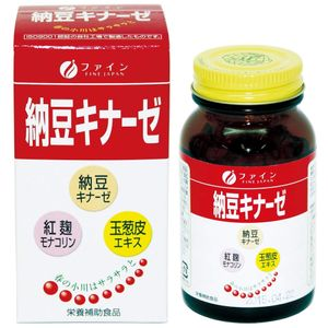 FINE JAPAN Natto Kinase Supplement 240 tablets