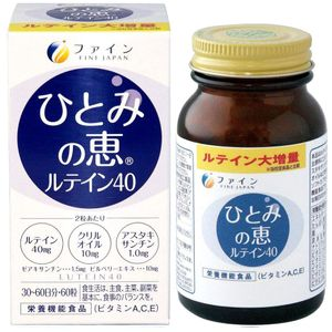 Fine Japan Hitomi's Megumi Lutein 40 for 30 days