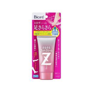 KAO Biore Deodorant Z Foot Cream 50g