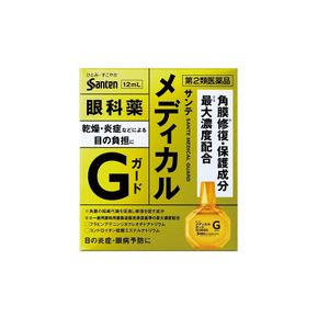 Santen Sante Medical Guard Eye Drops 12ml