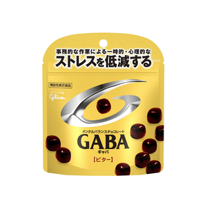 Glico GABA chocolate stand pouch -bitter- 51g x 10pcs