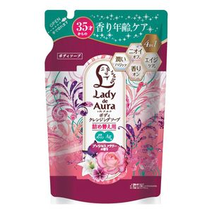 GRAPHICO Lady de Aura Body Cleansing Soap Refill 320mL Precious Flower