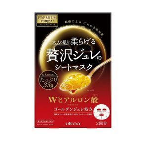 UTENA PREMIUM PUReSA Golden Jelly Mask 3 sheets 4 types