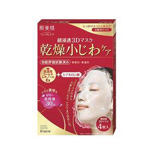 HADABISEI Wrinkle Care 3D Masks 4sheets