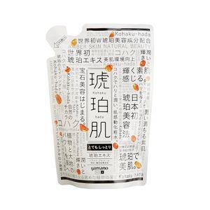 Kohakuhada Lotion Very Moist Type Refill 200ml