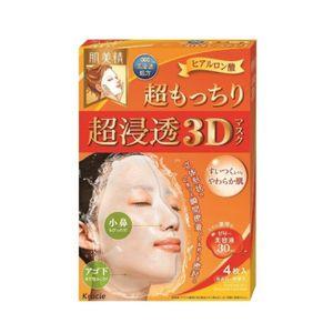 HADABISEI Super Supple 3D Masks 4sheets
