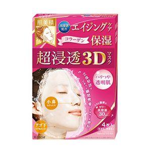 HADABISEI Aging Care 3D Masks 4sheets