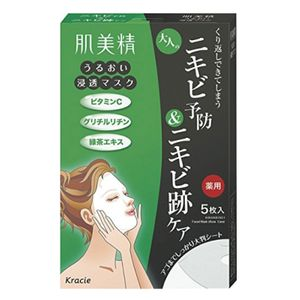 HADABISEI Acne care Masks 5sheets
