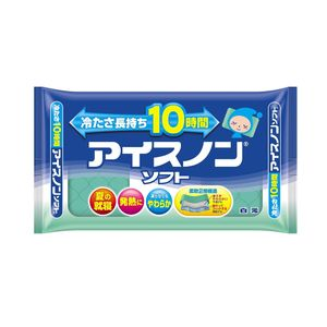 Hakugen Ice Non Soft cooling pad pillow