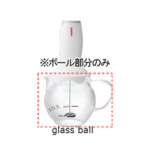 HARIO CQT-45 glass ball