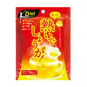 GRAPHICO Atsui De Shouga! Ginger Lemon Tea Diet Support  8g  6 Packs