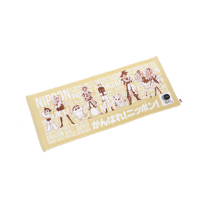 TOKYO 2020 official JOC character series face towel 02