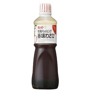 Kewpie Dressing Japanese Style Wasabi 1000g