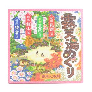 EARTH Yumeguri Rotenyu Japanese Hot Spring Bath Salts 18 packets 30g