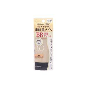 Kanebo media BB Cream N SPF35 PA++ 35g 3 colors