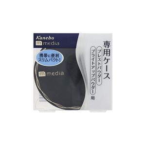 Kanebo media Case for Pressed Powder AA and Bright Up Powder