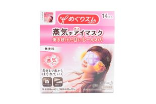 KAO Megurism Eye Mask Relaxing 14 sheets