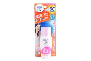 KAO Biore UV Perfect Bright Milk Sunscreen 30ml