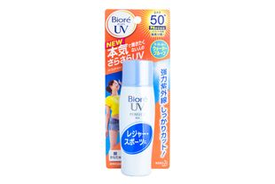 KAO Biore UV Perfect Milk SPF50+ PA++++ 40ml