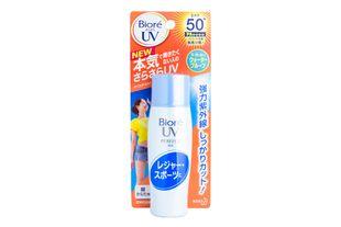 KAO Biore UV Perfect Milk SPF50+ PA++++ 40ml