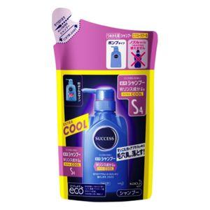 Success Medical Shampoo W Rinse Extra Cool Refill 280mL